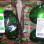 Organski avokado 400gr