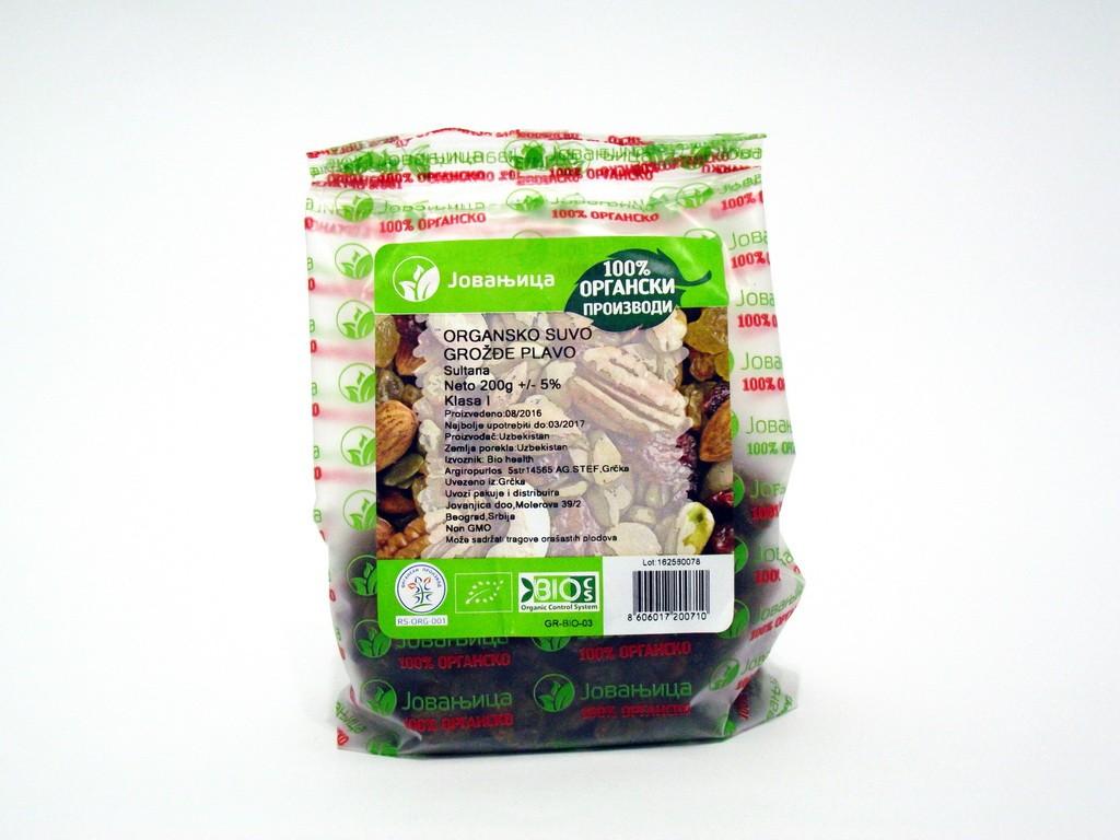 Organsko suvo  grožđe plavo 200gr