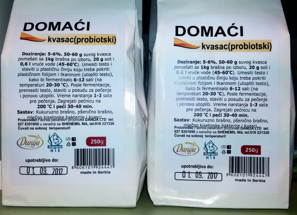 Domaći kvasac (probiotski) 250gr